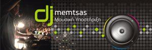 dj-Memtsas-serres