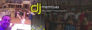Memtsas DJ SERRES