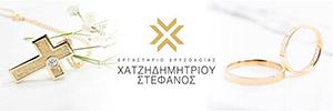 Χατζηδημητρίου_banner 300X100