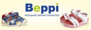 Beppi_banner 300X100